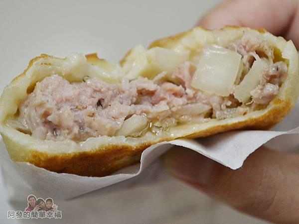 一口香餡餅22-洋蔥豬肉餡餅切面
