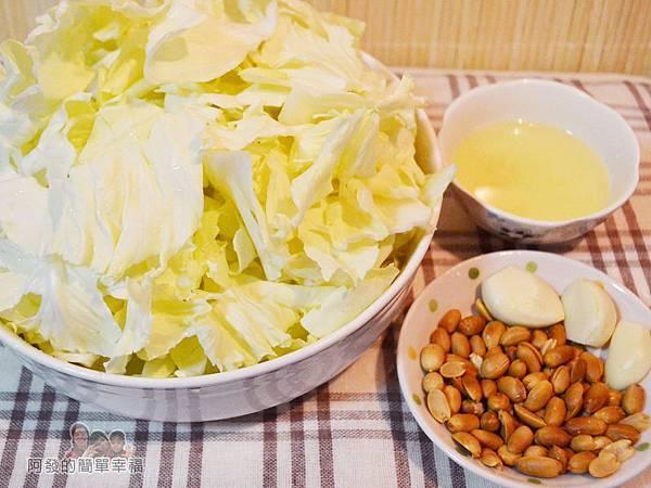 花生炒高麗菜01-食材