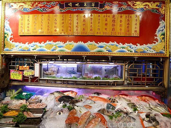 海釣族04-牆上招牌菜價目表