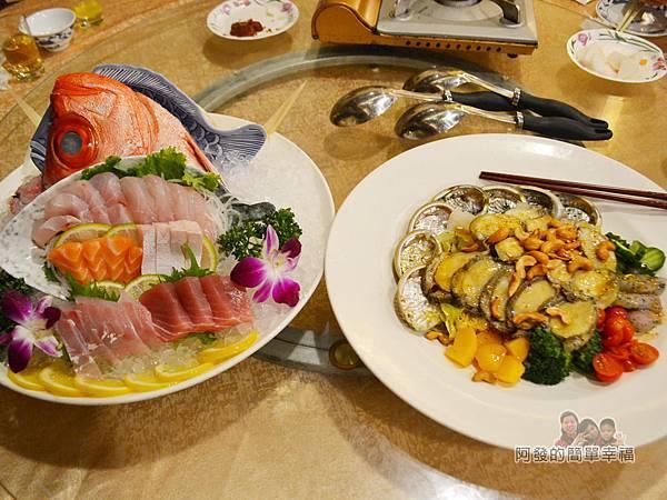 海釣族12-豐盛饗宴開始上桌