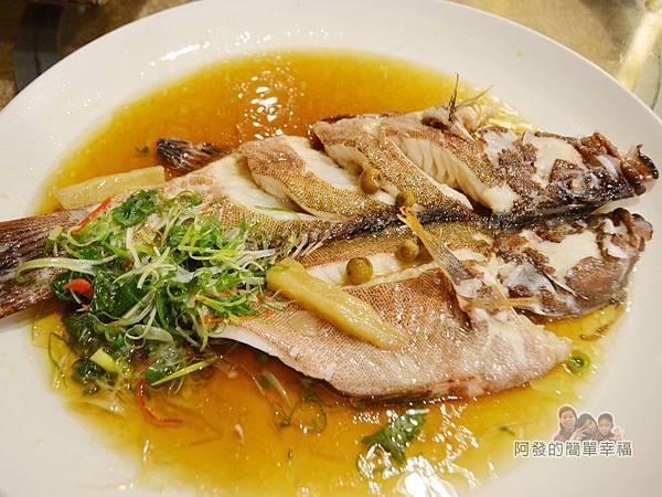 海釣族29-鮮露蒸海魚
