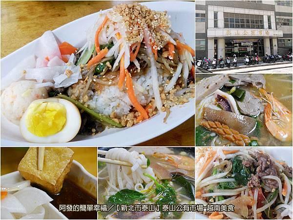 越南美食all