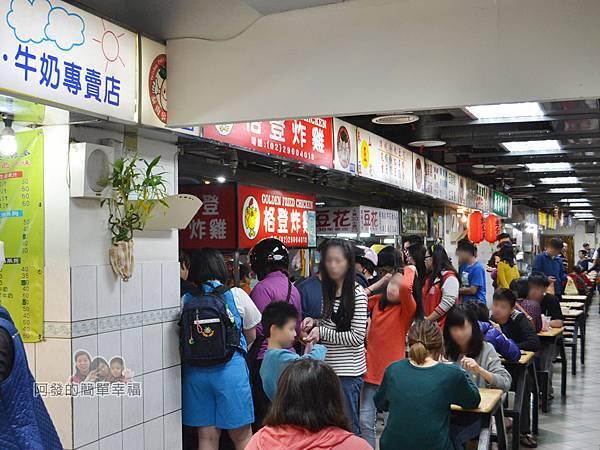 越南美食04-泰山公有市場-美食區