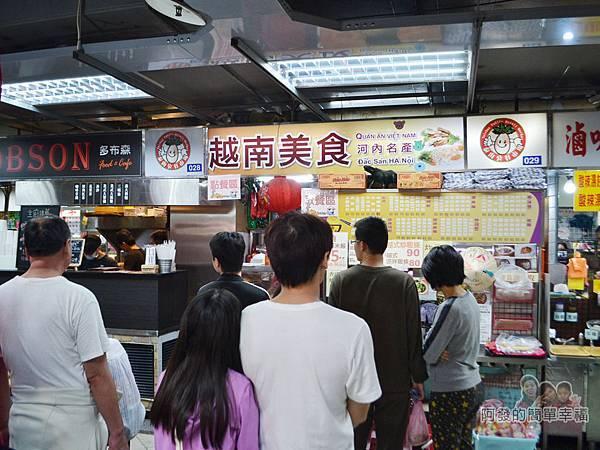 越南美食06-攤前排隊人潮