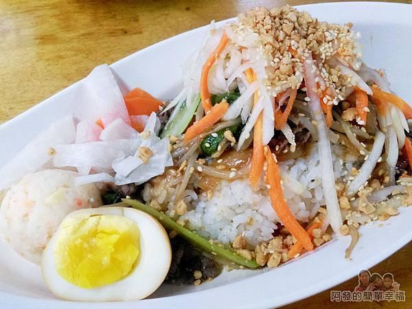 越南美食09-牛肉拌飯