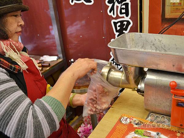 陳記紅牌黑豬肉香腸09-代客絞肉