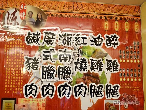 陳記紅牌黑豬肉香腸12-其它肉品
