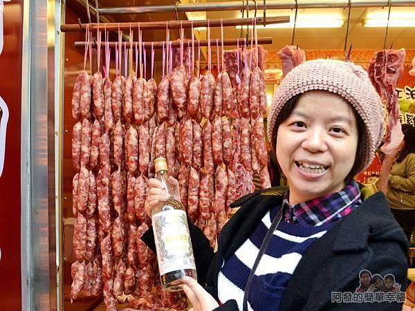 陳記紅牌黑豬肉香腸18-58度金門高梁