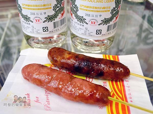 陳記紅牌黑豬肉香腸19-香噴噴的烤香腸