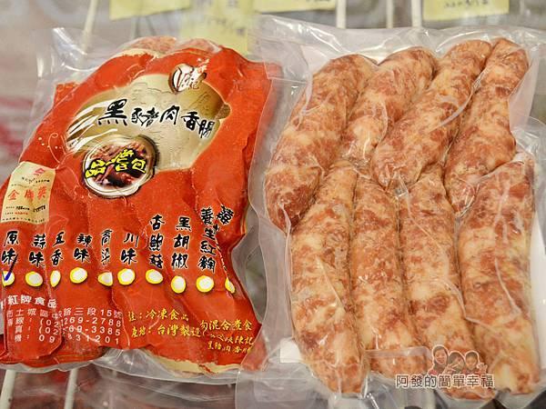 陳記紅牌黑豬肉香腸23-外帶冷凍包