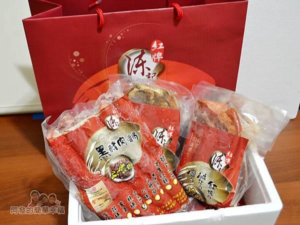 陳記紅牌黑豬肉香腸24-包裝十分用心