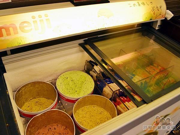 極鮮火鍋22-冰品區-冰淇淋