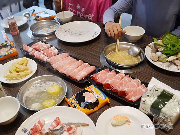 極鮮火鍋29-準備開吃