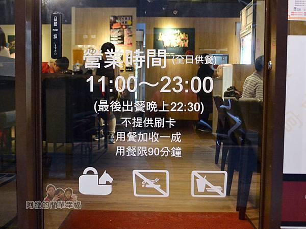 崔官木桶鍋04-營業時間
