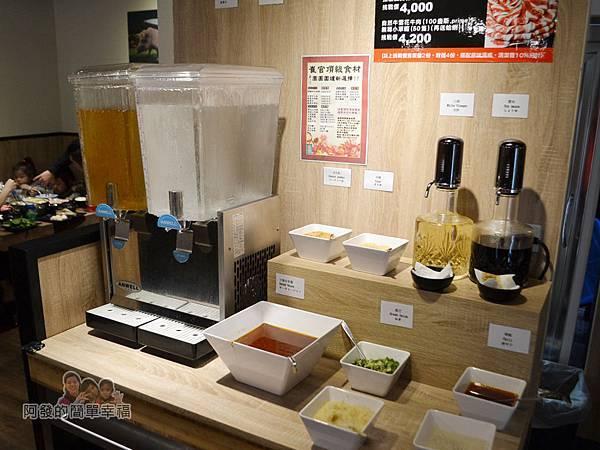 崔官木桶鍋08-茶水與醬料區
