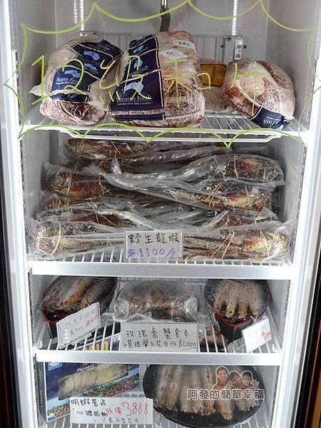 崔官木桶鍋11-頂級食材的冰箱
