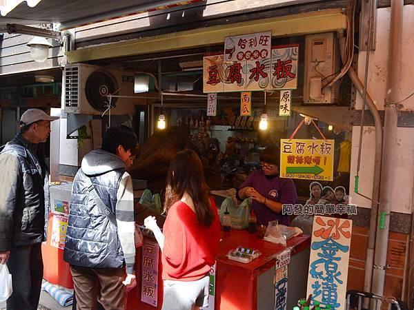 28老店06-豆腐水粄攤外觀