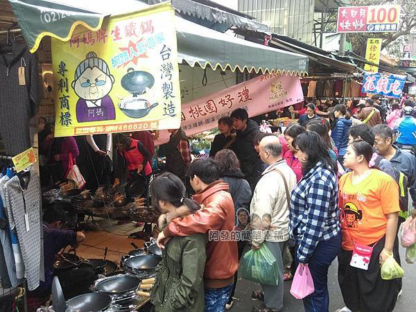 大榮肉粥02-阿媽牌生鐵鍋