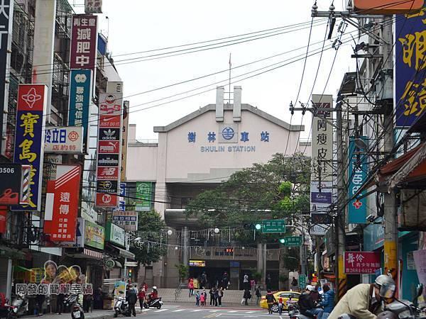 大榮肉粥07-樹林火車站