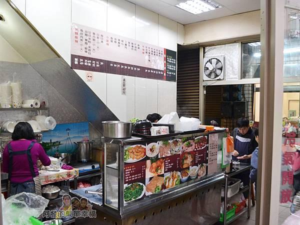 大榮肉粥09-店門口