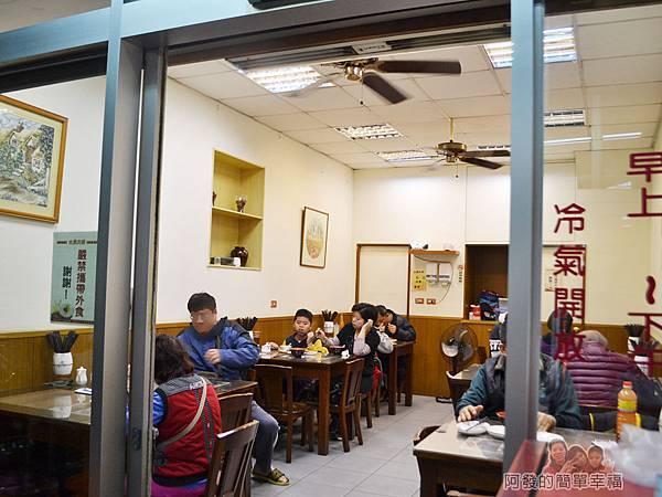 大榮肉粥11-用餐區