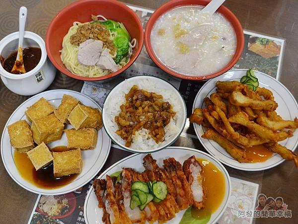 大榮肉粥15-早餐