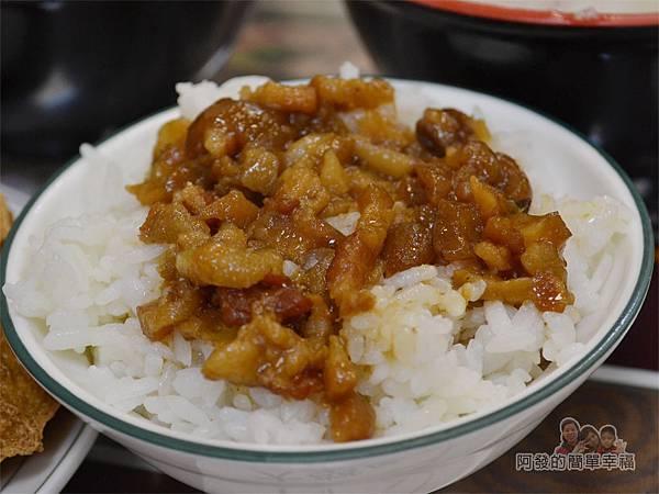 大榮肉粥16-魯肉飯(小)