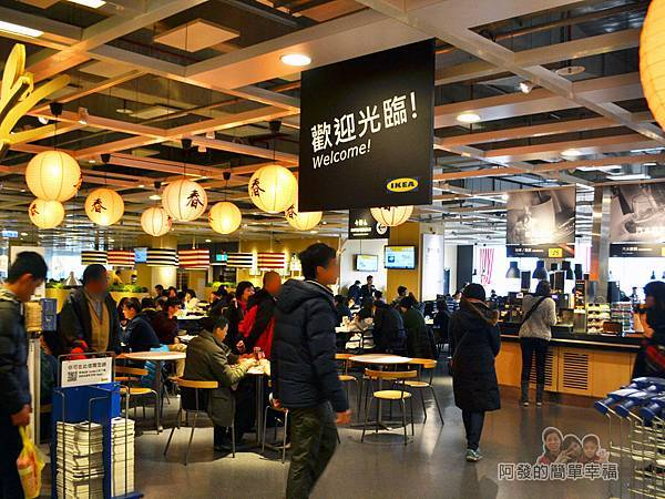 IKEA(早餐)04-很大的用餐區