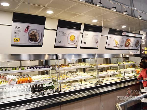 IKEA(早餐)06-冷藏區