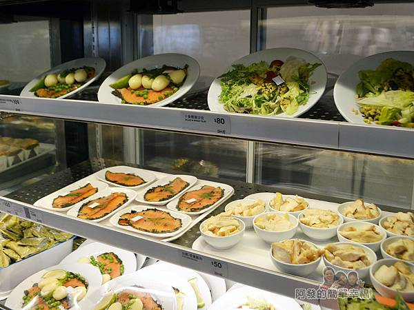 IKEA(早餐)08-冷藏區-沙拉冷盤類