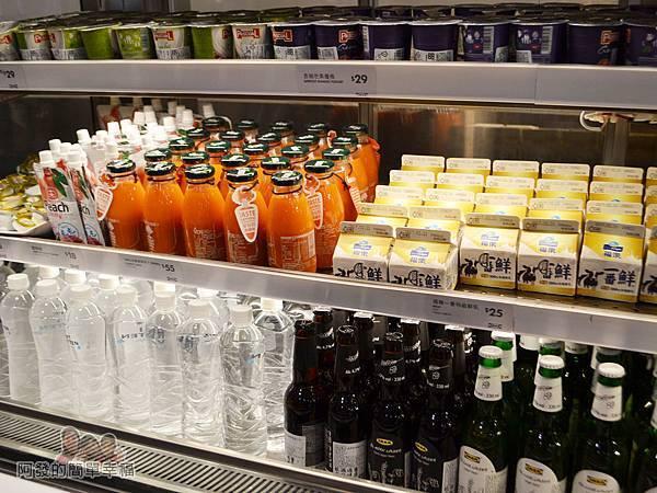 IKEA(早餐)10-冷藏區-瓶罐裝飲品