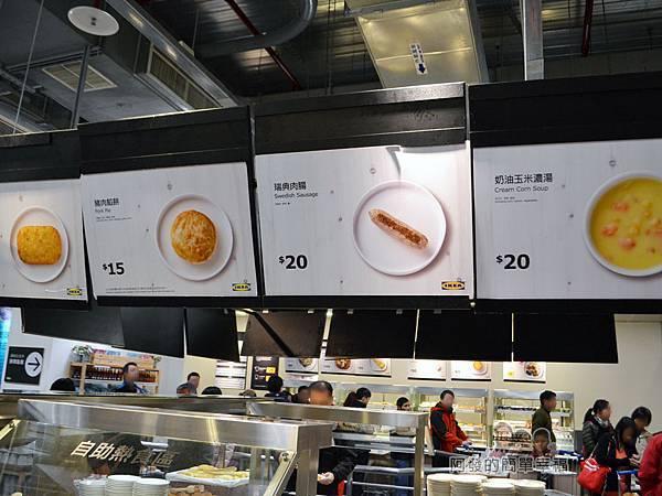 IKEA(早餐)14-自助熱食區餐點圖