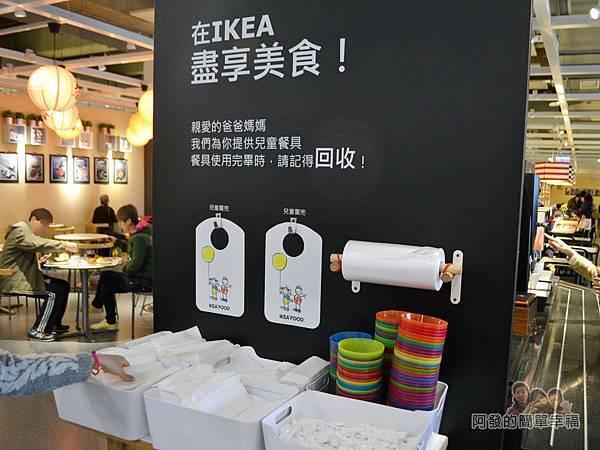 IKEA(早餐)19-兒童餐具區