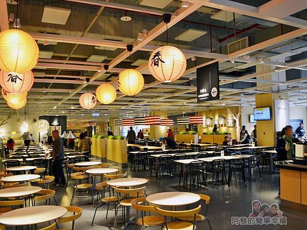 IKEA(早餐)21-前段用餐區
