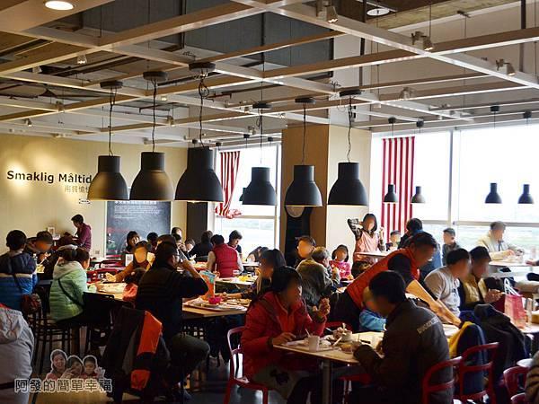 IKEA(早餐)22-前段靠窗用餐區