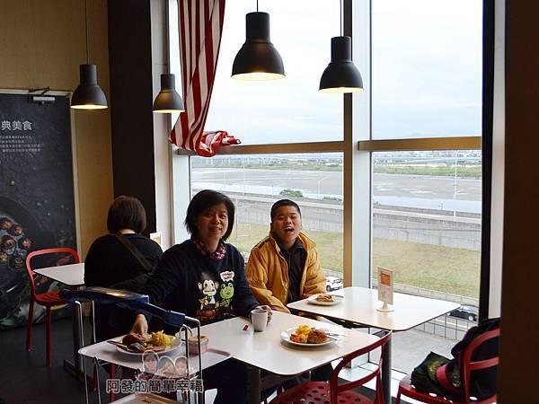 IKEA(早餐)23-落地窗外為大漢溪