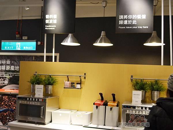 IKEA(早餐)25-醬料檯與微波爐