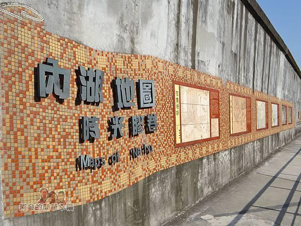 東湖樂活公園28-內湖地時光膠卷