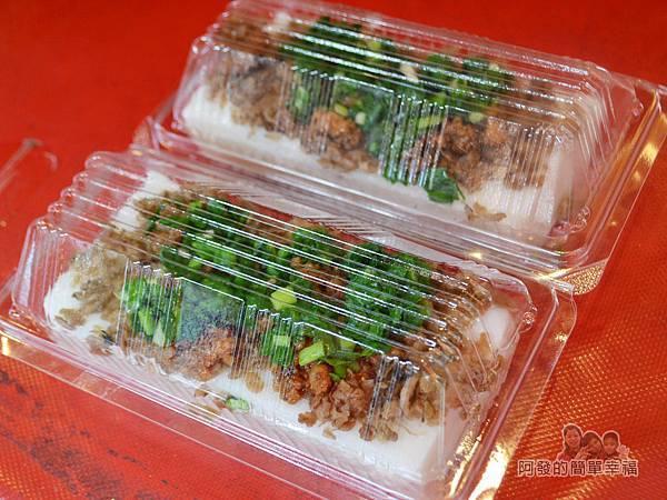 黑皮臭豆腐07-豆腐水粄