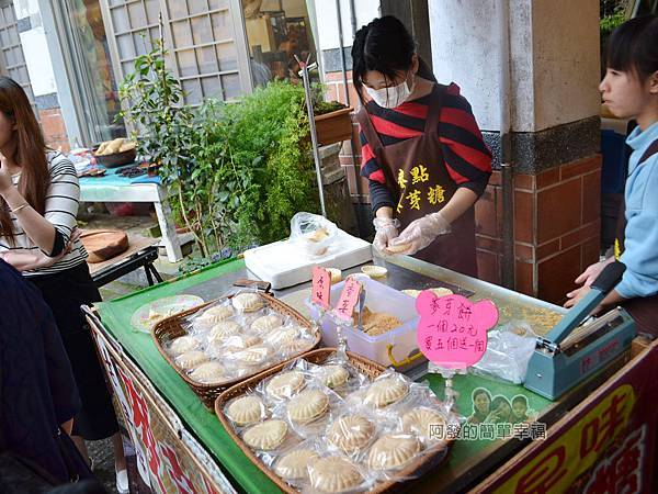 黑皮臭豆腐09-麥芽餅攤