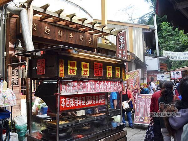 黑皮臭豆腐11-老街牛肉麵館