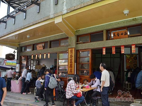 黑皮臭豆腐15-清安豆腐店