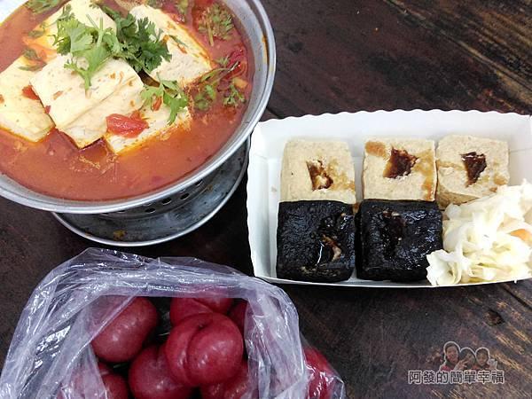 黑皮臭豆腐21-綜合臭豆腐n麻辣豆腐火鍋