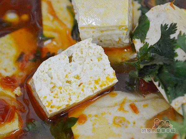 黑皮臭豆腐24-麻辣豆腐切面