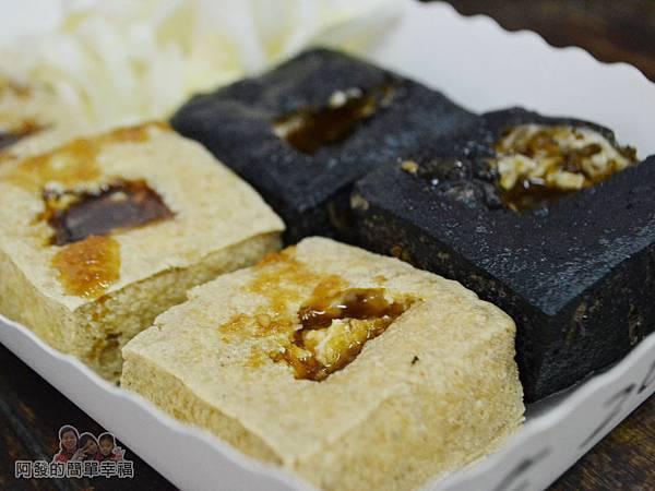 黑皮臭豆腐25-綜合臭豆腐