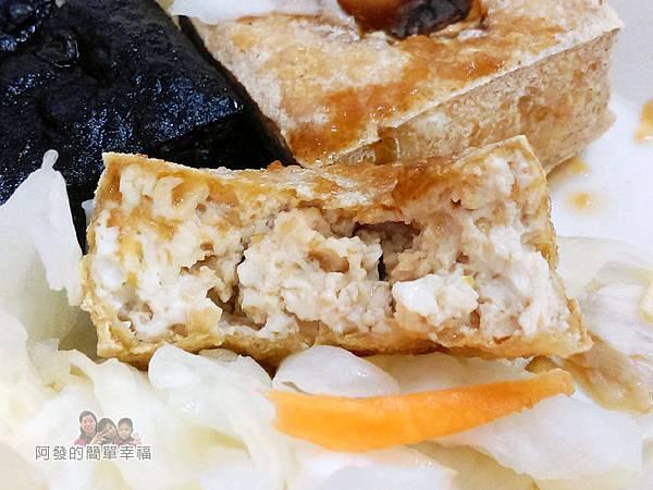 黑皮臭豆腐26-脆皮臭豆腐切面