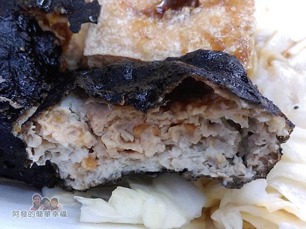 黑皮臭豆腐27-黑皮臭豆腐切面