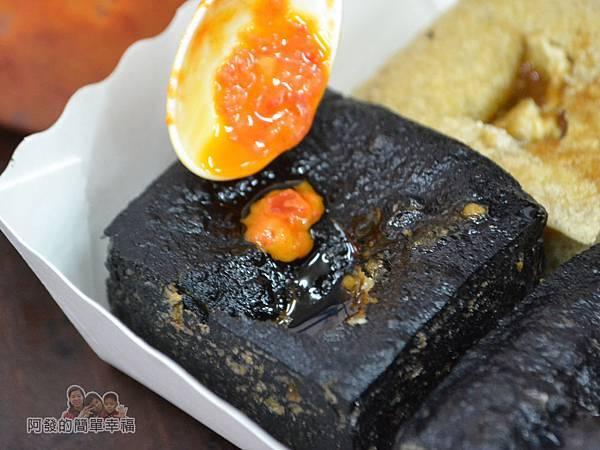 黑皮臭豆腐28-臭豆腐加特製辣椒醬