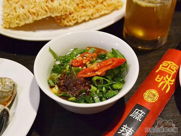齊味麻辣鴛鴦火鍋28-佐料