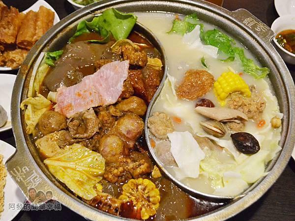 齊味麻辣鴛鴦火鍋29-開煮了